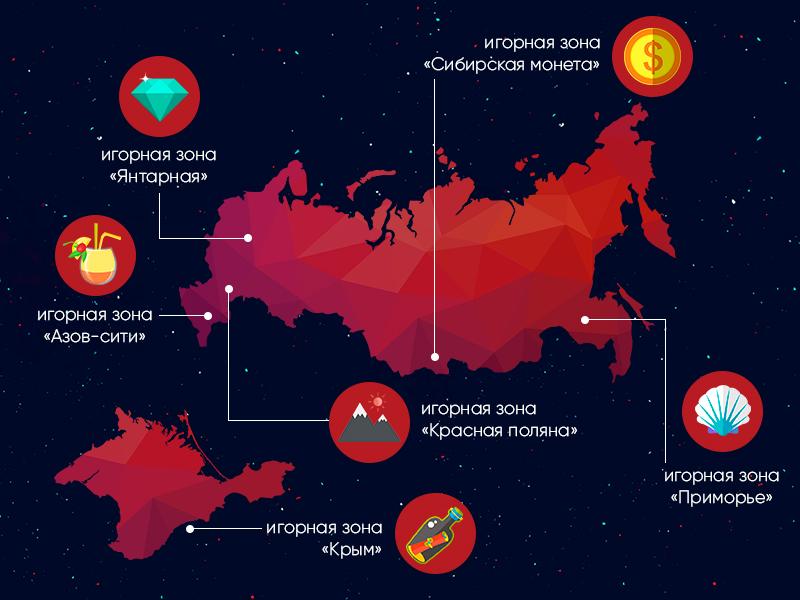 Карта игровых автоматов россия проходы для игровых автоматов