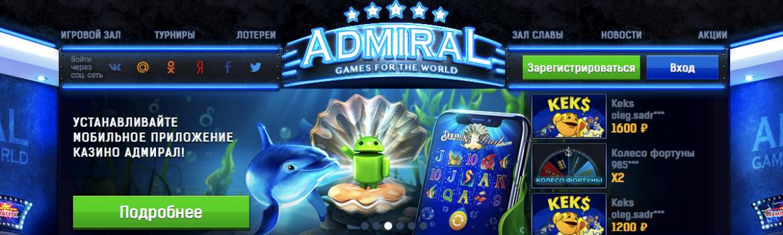Игровые автоматы обезяно или лягушка скачать для развлечение игровые автоматы крым