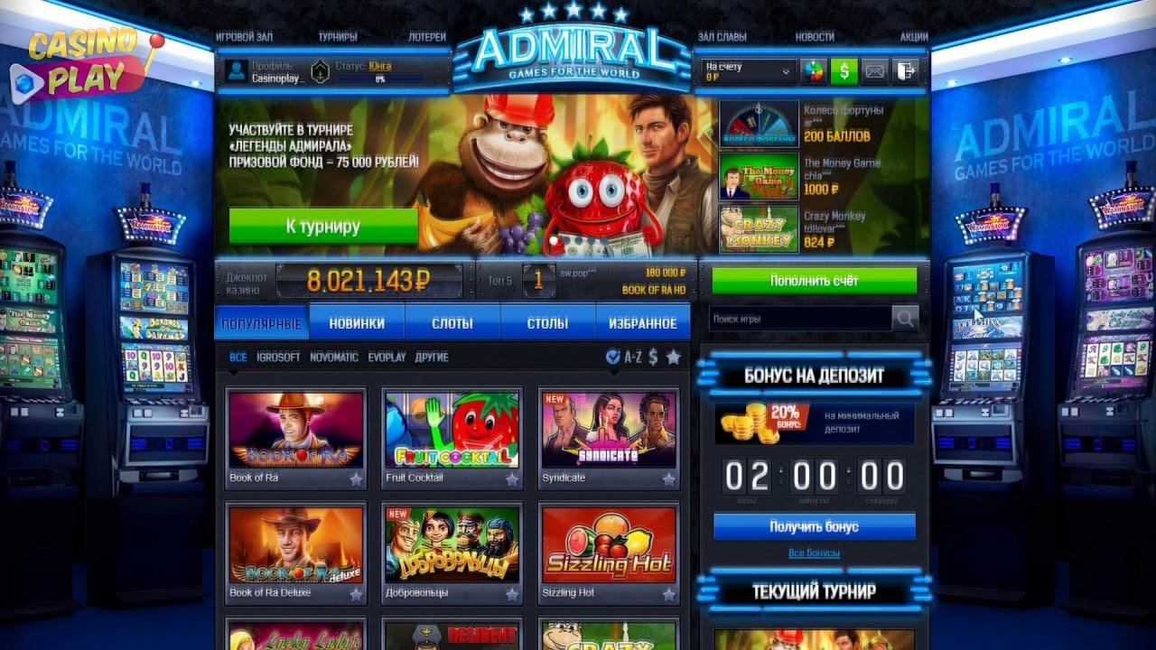 Играть онлайн бесплатно ягодки игровые автоматы эмулятор игровые аппараты fruit cocktail