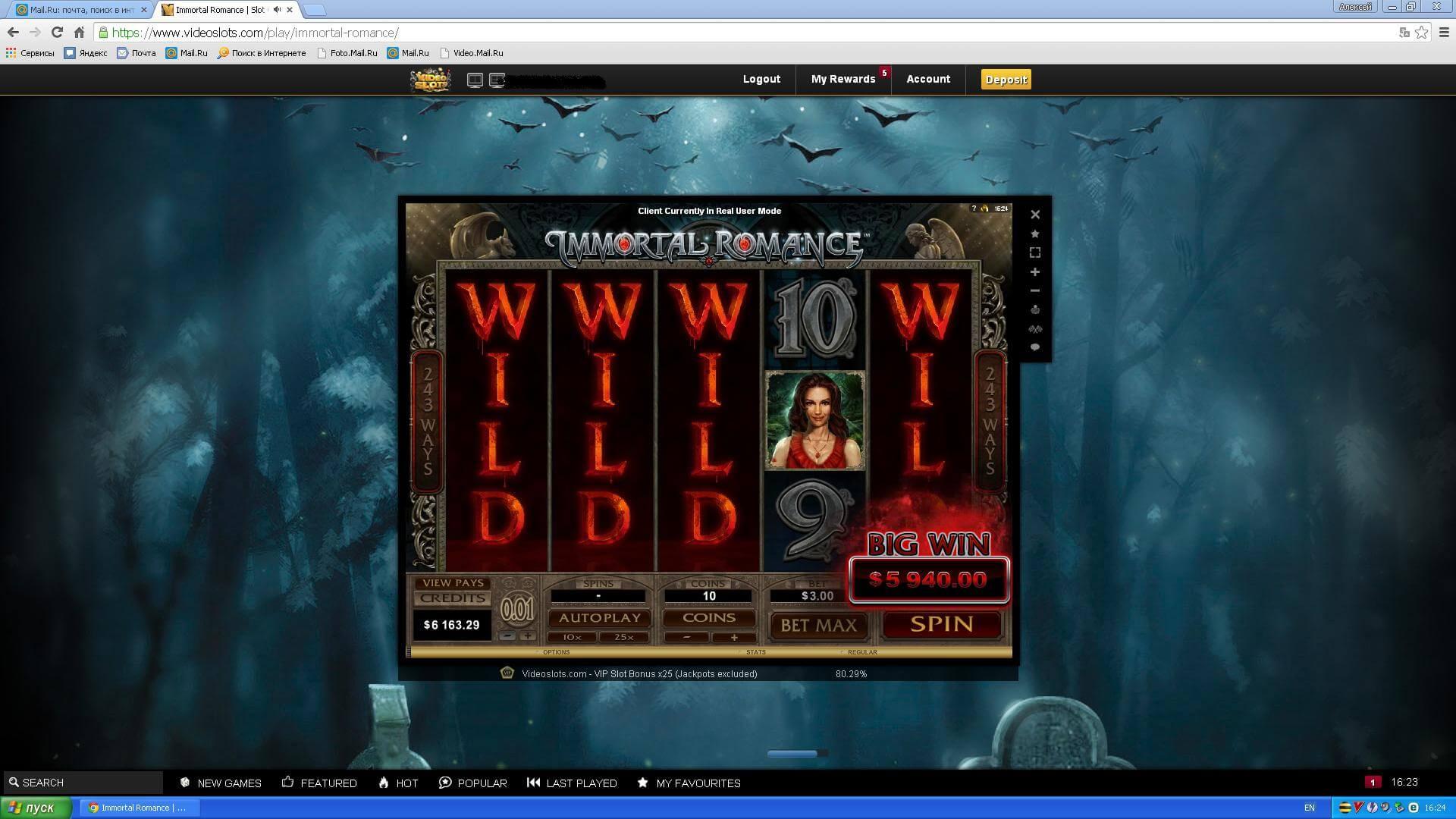 Играть игровые автоматы резидент клубничка гараж и т д бесплатно онлайн бесплатно вебка рулетка