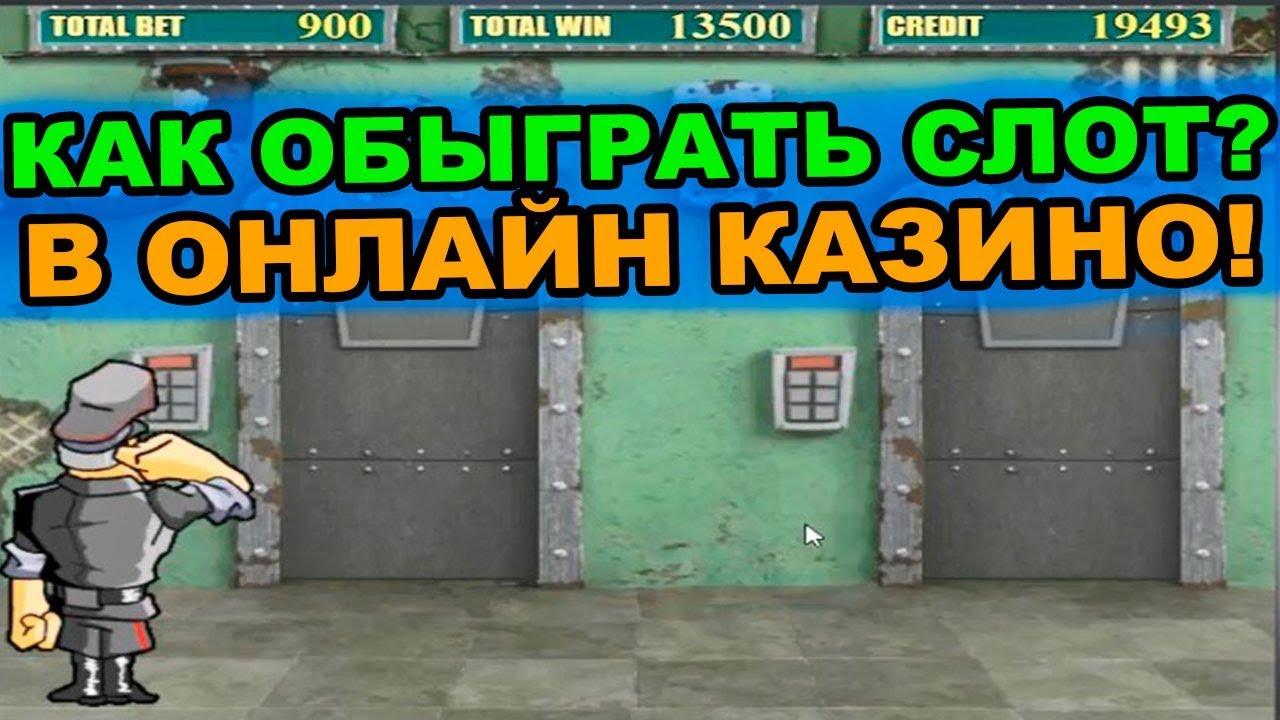 игровые автоматы клубнички гараж