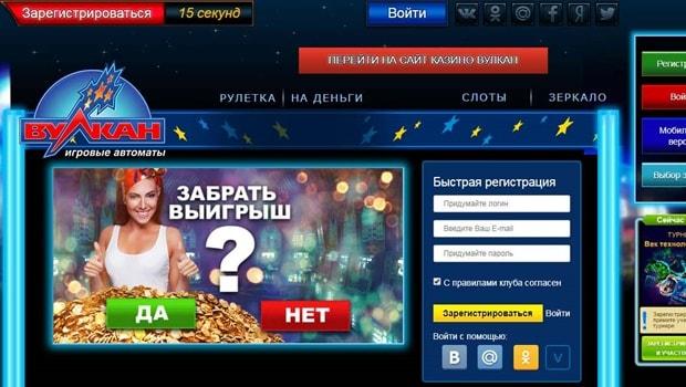 Онлайн казино бонусы при регистрации