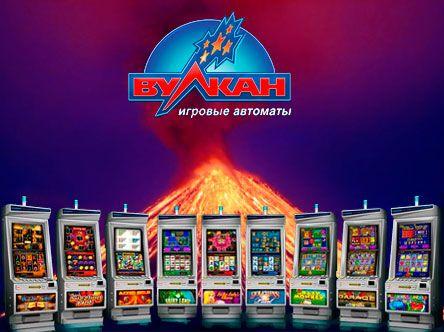 Игровые автоматы играть бесплатно горячий шоколад поиграть онлайн игровые аппараты вулкан популярные