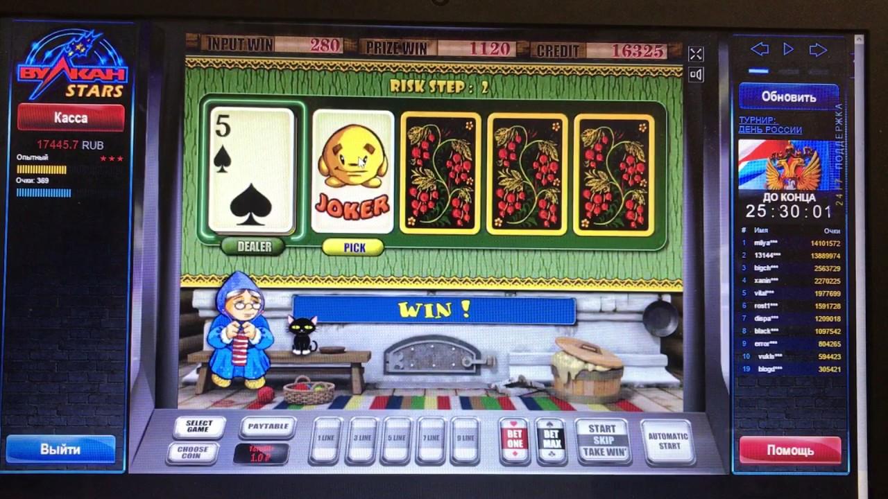 download game online casino