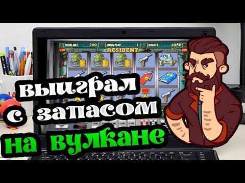 21nova онлайн казино