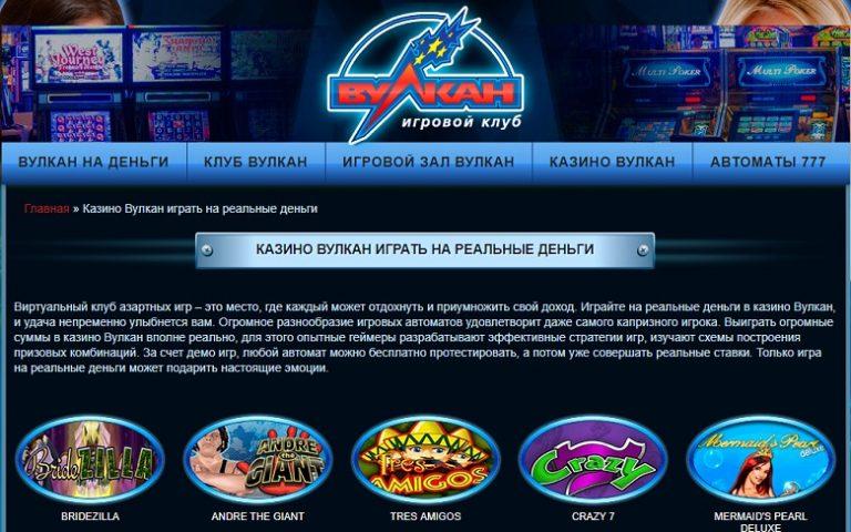 Как заработать в онлайн казино без денег играть в карта 2 ая играть