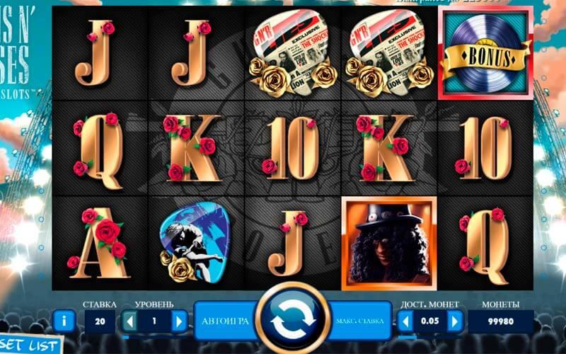 Игровые автоматы бесплатно онлайн без регистрации и смс сумасшедший помидор