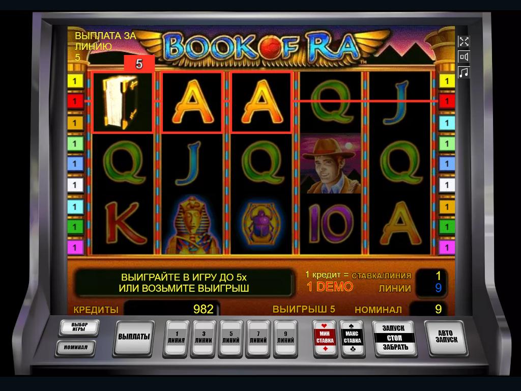Игровые автоматы на реальные деньги адмирал с выводом admin globalslots.com