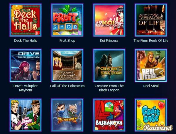 Скачать игровые автоматы sharky бесплатно игры игровые аппараты