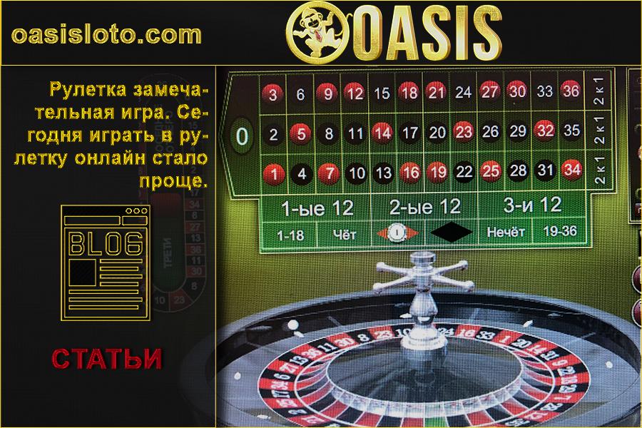 Играть в игровые автоматы бесплатно и без регистрации манки