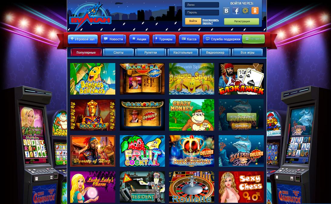 Игровые автоматы играть бесплатно и без регистрации обезьянки с каской можно играть в карты в ресторанах