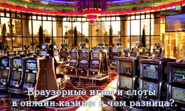 Игровые автоматы online columb