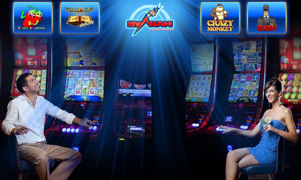 Игры онлайн бесплатно автоматы казино адмирал ацтек империя http играть в карты